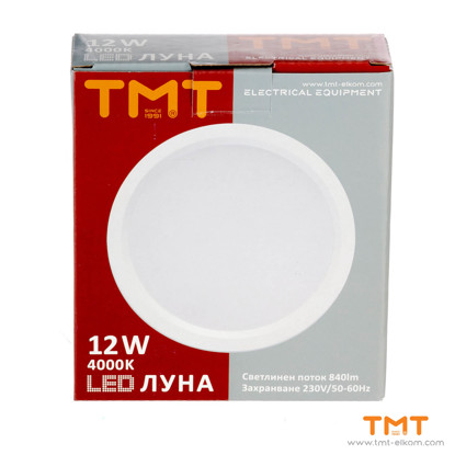 Picture of 12W Panel light,60 pcs 2835 SMD,Size:120x27mm