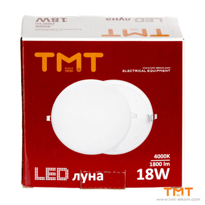 Picture of 18W Panel light,90 pcs 2835 SMD,Size:120x25mm