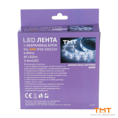 Picture of KIT 3528 60leds-double pcb-4.8w-IP20-12V-4000K