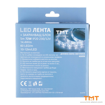 Picture of KIT 5050 60leds-double pcb-14.4w-IP20-12V-4000K
