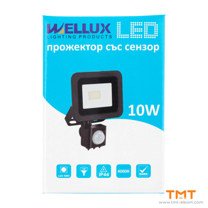 Picture of LED Floodlight LF-BK-10W-S
