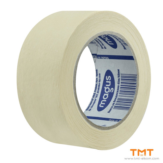 Picture of 6030HP / DIY Masking tape White 45m/48mm