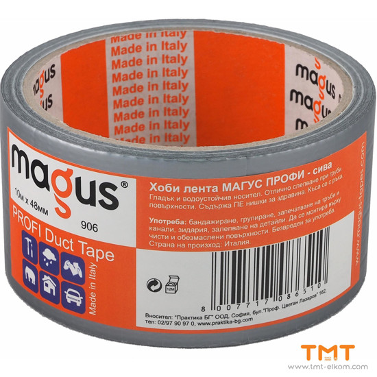 Picture of 9061 / MAGUS Duct Tape 10m/48mm gray