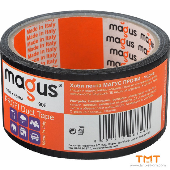 Picture of 9061 / MAGUS Duct Tape 10m/48mm black