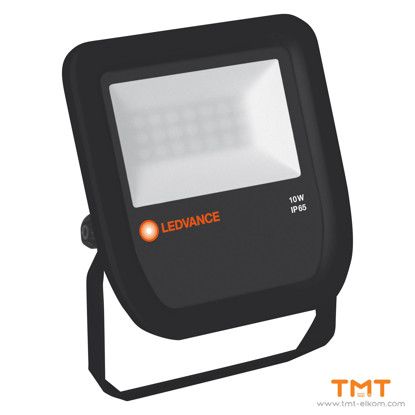 Picture of FOODLIGHT LED 10W 4000K IP65 BLACK